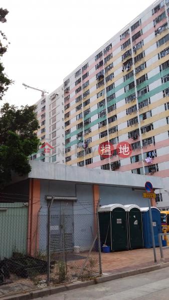 白田邨第十一座 (Pak Tin Estate Block 11) 石硤尾 搵地(OneDay)(1)