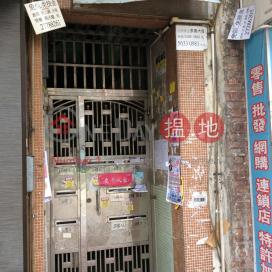 Ying Tat Building|盈達樓