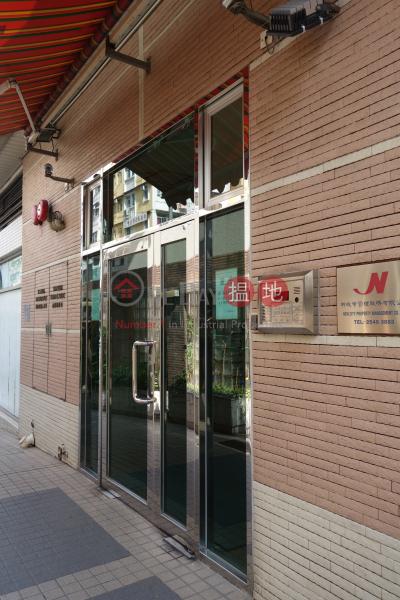 千禧閣 (Millennium Court) 西灣河|搵地(OneDay)(2)