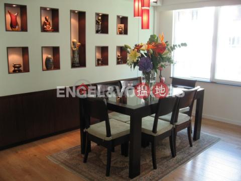 跑馬地三房兩廳筍盤出售|住宅單位|永安新邨(Wing on lodge)出售樓盤 (EVHK44700)_0