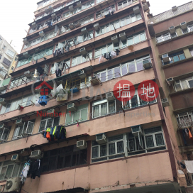 Kam Shing Building|錦城大廈