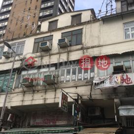 13 Sau Fu Street,Yuen Long, New Territories