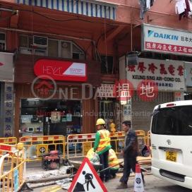 15-27 Pitt Street,Mong Kok, Kowloon