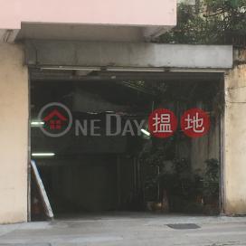 Man Yuen Mansion,Kowloon City, Kowloon