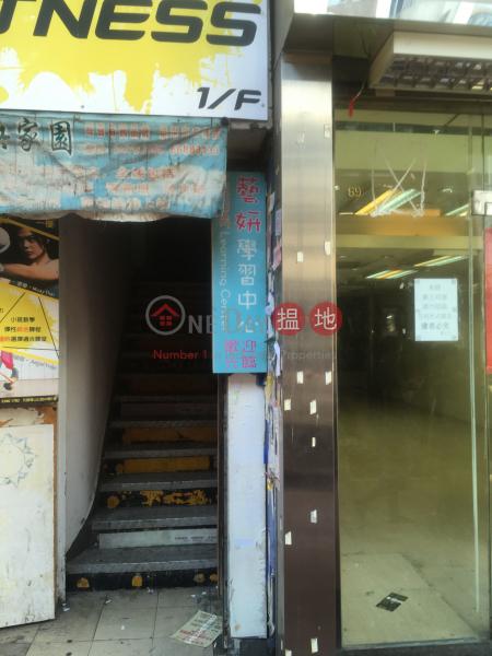 69 Castle Peak Road Yuen Long (69 Castle Peak Road Yuen Long) Yuen Long|搵地(OneDay)(2)