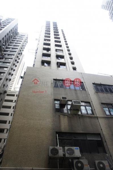 寶德大廈 (Po Tak Building) 石塘咀|搵地(OneDay)(2)