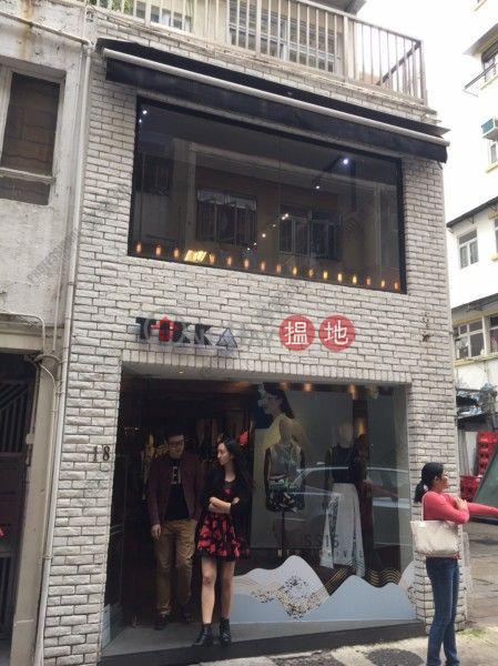 Property Search Hong Kong | OneDay | Retail | Rental Listings | GOUGH STREET