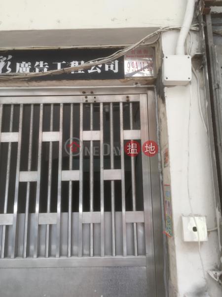9-13 Kwun Chung Street (9-13 Kwun Chung Street) Jordan 搵地(OneDay)(4)