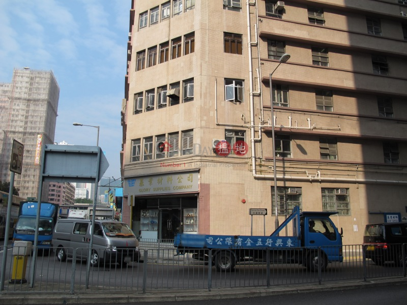 Kam Shing Industrial Building (Kam Shing Industrial Building) Kwai Chung|搵地(OneDay)(2)