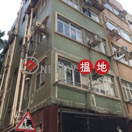 太平山街8號,蘇豪區, 香港島