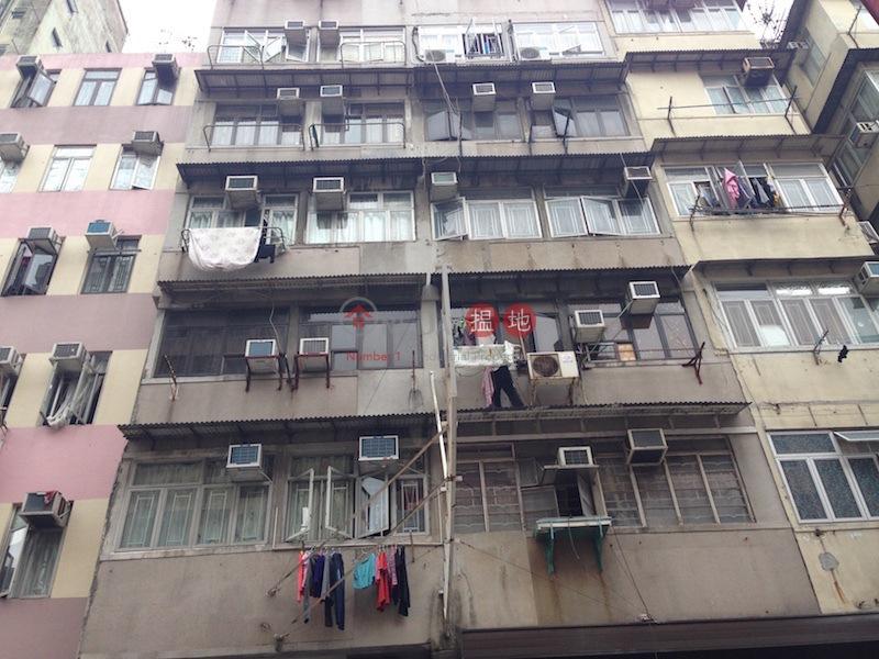 133-135 Ki Lung Street (133-135 Ki Lung Street) Sham Shui Po|搵地(OneDay)(2)