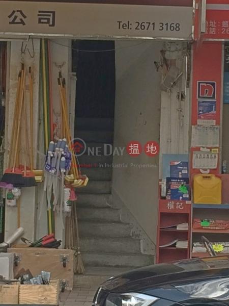 Tsun Fu Street 14 (Tsun Fu Street 14) Sheung Shui|搵地(OneDay)(1)