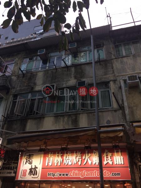 新村街44號 (44 San Tsuen Street) 荃灣東 搵地(OneDay)(1)