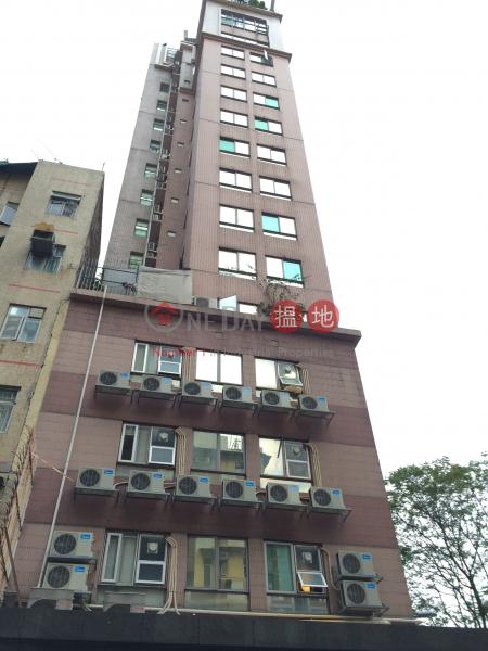 周演森信托基金大廈 (Chow Yin Sum Trust Fund Building) 大角咀|搵地(OneDay)(1)