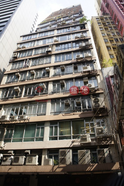 Kai Wong Commercial Building (Kai Wong Commercial Building) Soho|搵地(OneDay)(2)