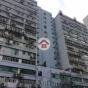 Mai Shun Industrial Building (Mai Shun Industrial Building) Kwai Tsing DistrictKwai Cheong Road18號|- 搵地(OneDay)(2)