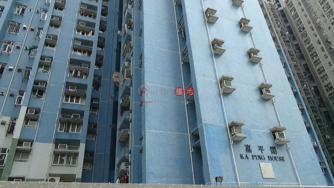 嘉隆苑B座嘉平閣 (Ka Ping House (Block B) - Ka Lung Court) 薄扶林|搵地(OneDay)(1)