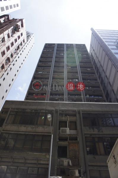 錦榮商業大廈 (Kam Wing Commercial Building ) 深水埗|搵地(OneDay)(2)