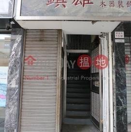 13 Po Yick Street,Tai Po, New Territories
