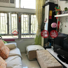 Ying Ming Court, Ming On House Block E | 3 bedroom High Floor Flat for Sale|Ying Ming Court, Ming On House Block E(Ying Ming Court, Ming On House Block E)Sales Listings (XGXJ611801444)_3