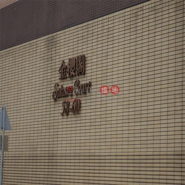 金櫻閣 (Sakura Court) 東半山|搵地(OneDay)(1)