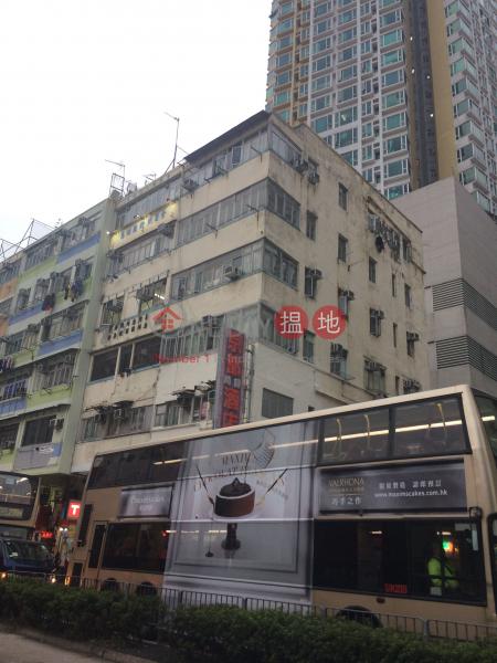 沙咀道230號 (230 Sha Tsui Road) 荃灣東|搵地(OneDay)(1)