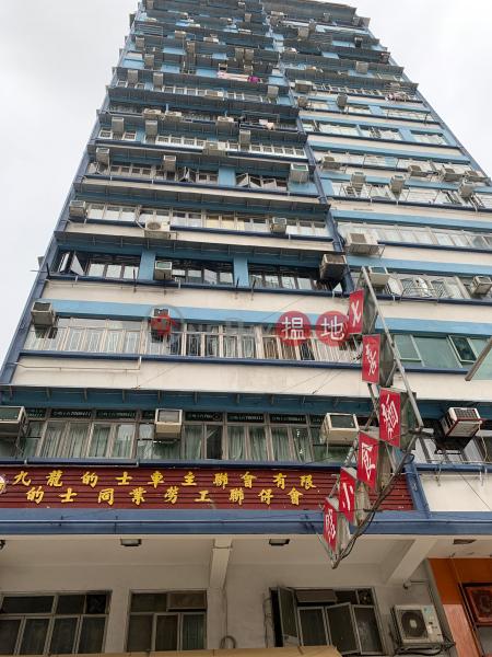 七喜大廈 (Lucky Building) 土瓜灣|搵地(OneDay)(1)