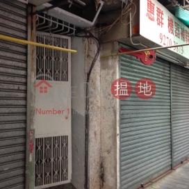 上海街120-122號,佐敦, 九龍