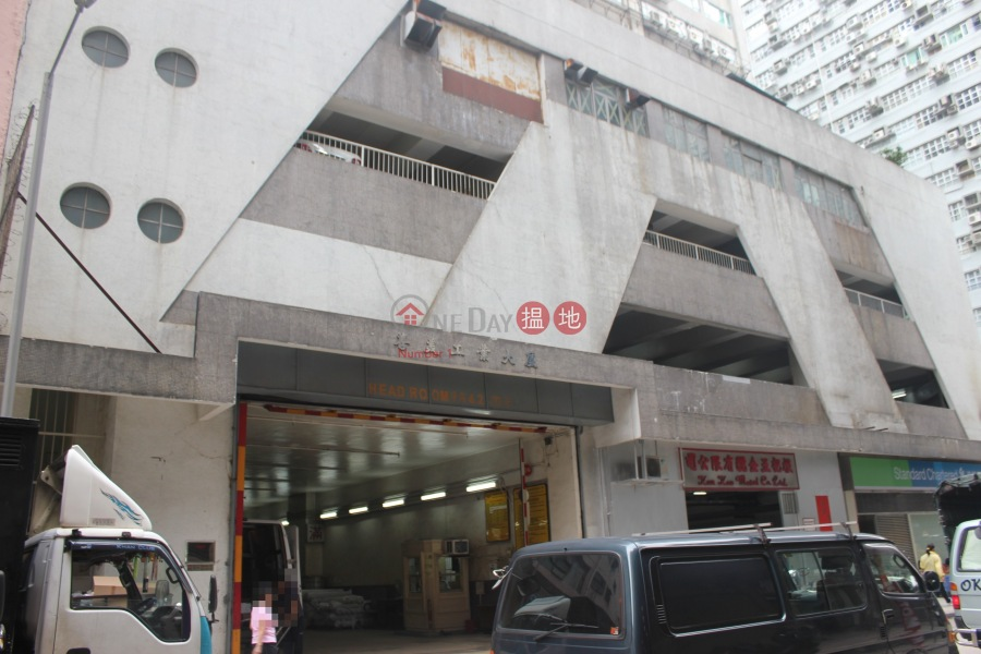 Perfect Industrial Building (Perfect Industrial Building) San Po Kong|搵地(OneDay)(4)