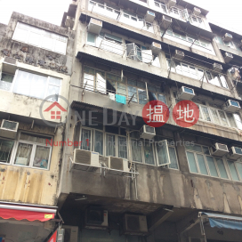 624 Reclamation Street,Prince Edward, Kowloon