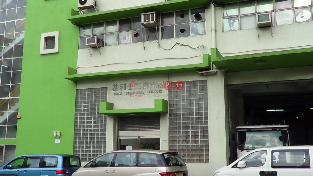 Grace Industrial Building (Grace Industrial Building) Fanling|搵地(OneDay)(4)