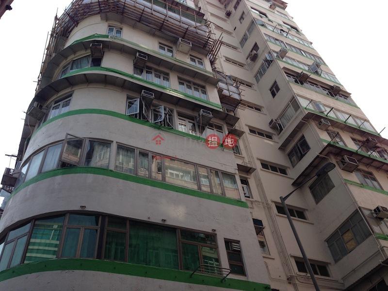 百寶大廈 (Pak Po Mansions) 旺角|搵地(OneDay)(2)
