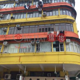 287 Lai Chi Kok Road|荔枝角道287號