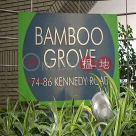 4 Bedroom Luxury Flat for Rent in Mid-Levels East|Bamboo Grove(Bamboo Grove)Rental Listings (EVHK87485)_0