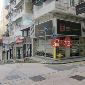STAUNTON STREET|Central DistrictTai Li House(Tai Li House)Sales Listings (01B0098900)_0