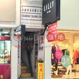 波斯富街55號,銅鑼灣, 香港島