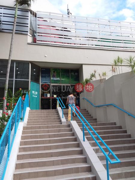 Hong Kong Garden (Hong Kong Garden) Sham Tseng|搵地(OneDay)(2)