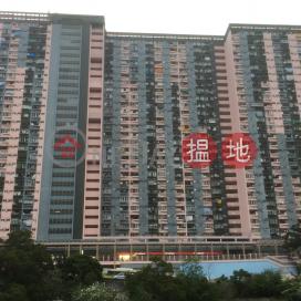 Lai Tak Tsuen Tsuen Wing Lau|勵德邨 邨榮樓