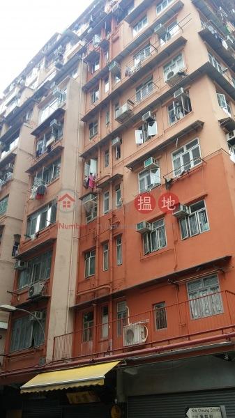 Chung Yew Building (Chung Yew Building) Tai Kok Tsui|搵地(OneDay)(3)