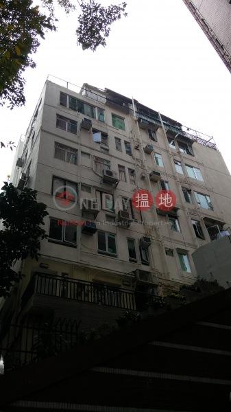Fu Yee Court (Fu Yee Court) Wan Chai|搵地(OneDay)(1)