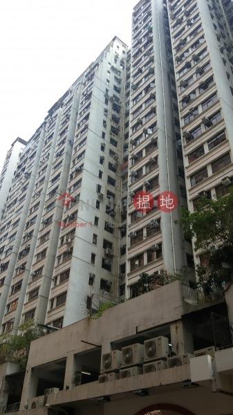 Wah Hong Mansion (Wah Hong Mansion) North Point|搵地(OneDay)(2)