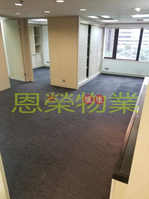 電話: 98755238|灣仔區東惠商業大廈(Tung Wai Commercial Building)出租樓盤 (KEVIN-6255938099)_0