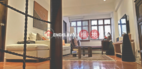 4 Bedroom Luxury Flat for Sale in Mid Levels West|Peacock Mansion(Peacock Mansion)Sales Listings (EVHK33323)_0