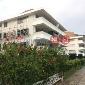 Sea Ranch, Chalet 5,Chi Ma Wan Peninsula, Outlying Islands