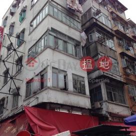 74-76 Reclamation Street,Yau Ma Tei, Kowloon