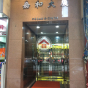 嘉和大廈B座 (Ka Wo Building Block B) 田灣 搵地(OneDay)(3)