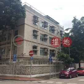 Ping Yuen|屏園