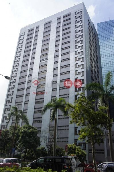 Telecom House (Telecom House) Wan Chai|搵地(OneDay)(1)