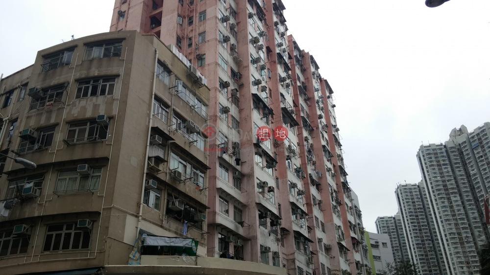 文華樓 (Man Wah Building) 柴灣|搵地(OneDay)(5)