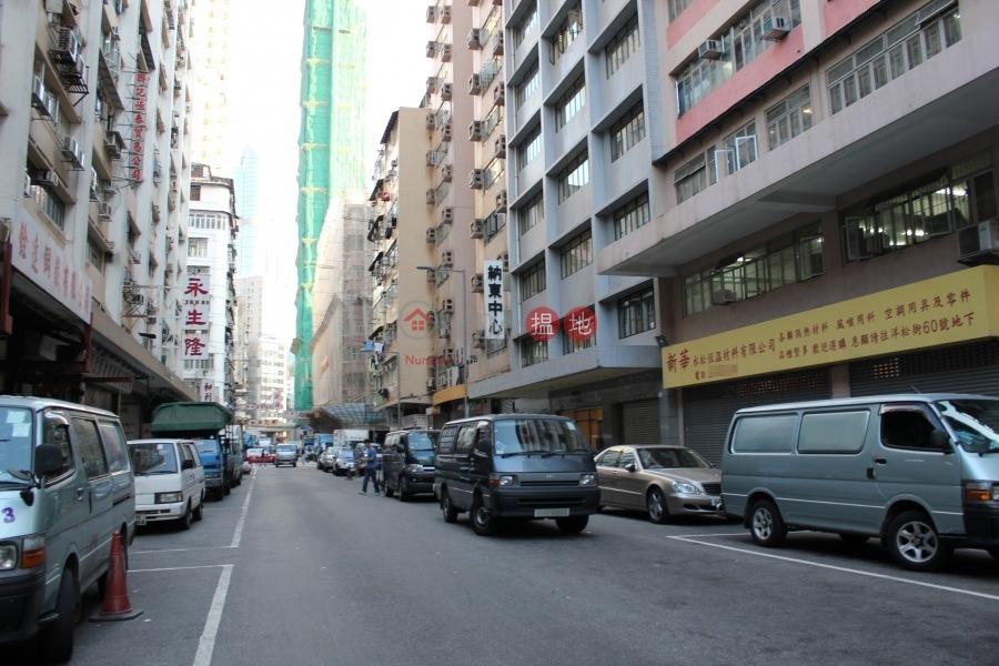 R&T Centre (R&T Centre) Tai Kok Tsui 搵地(OneDay)(3)